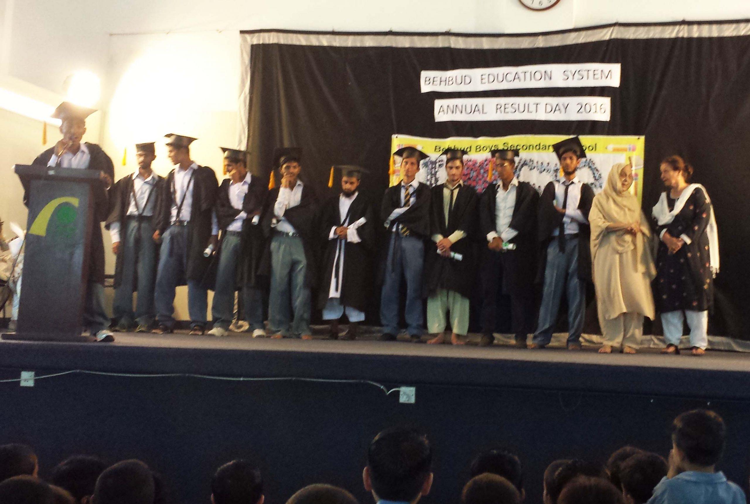 Behbud Boys Secondary School Annual Result Day