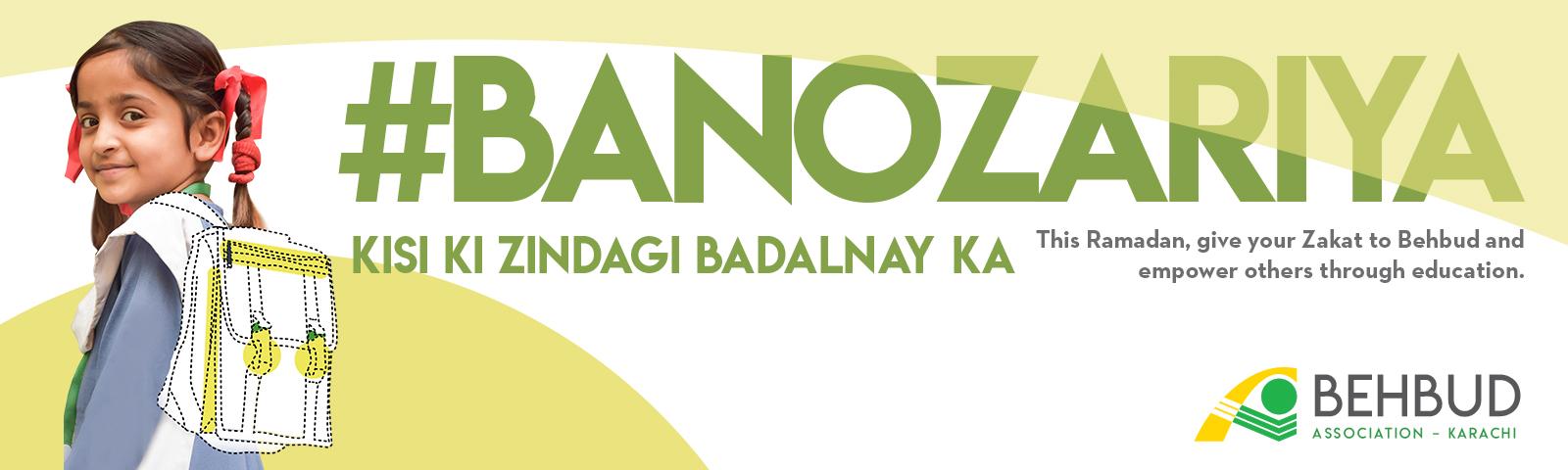 banozariya-ramadan-banner1