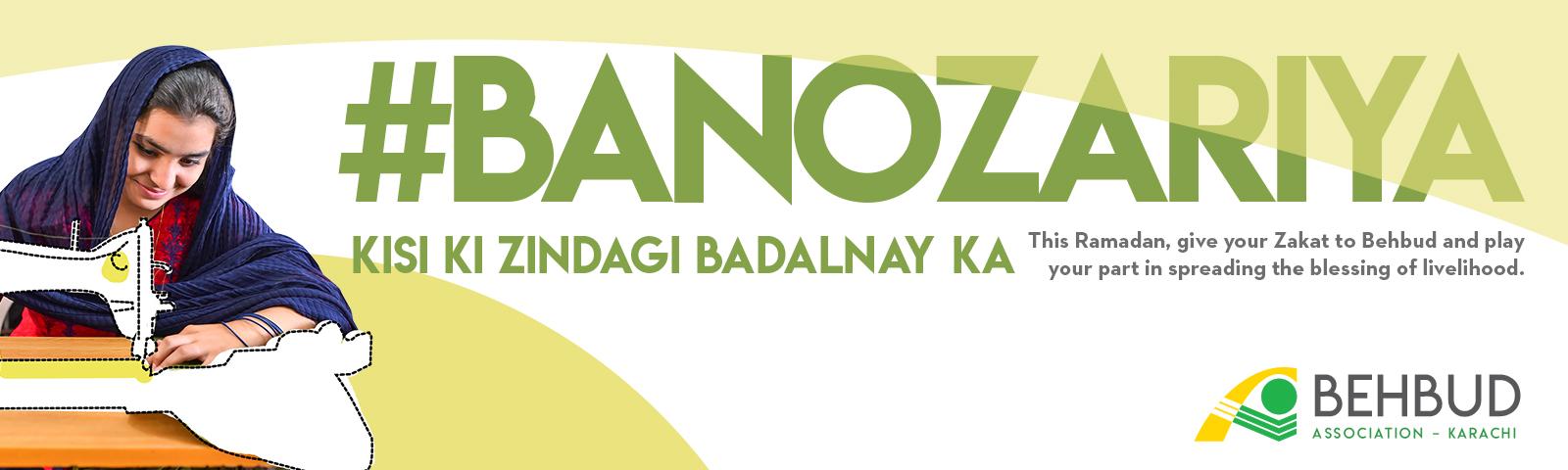banozariya-ramadan-banner2