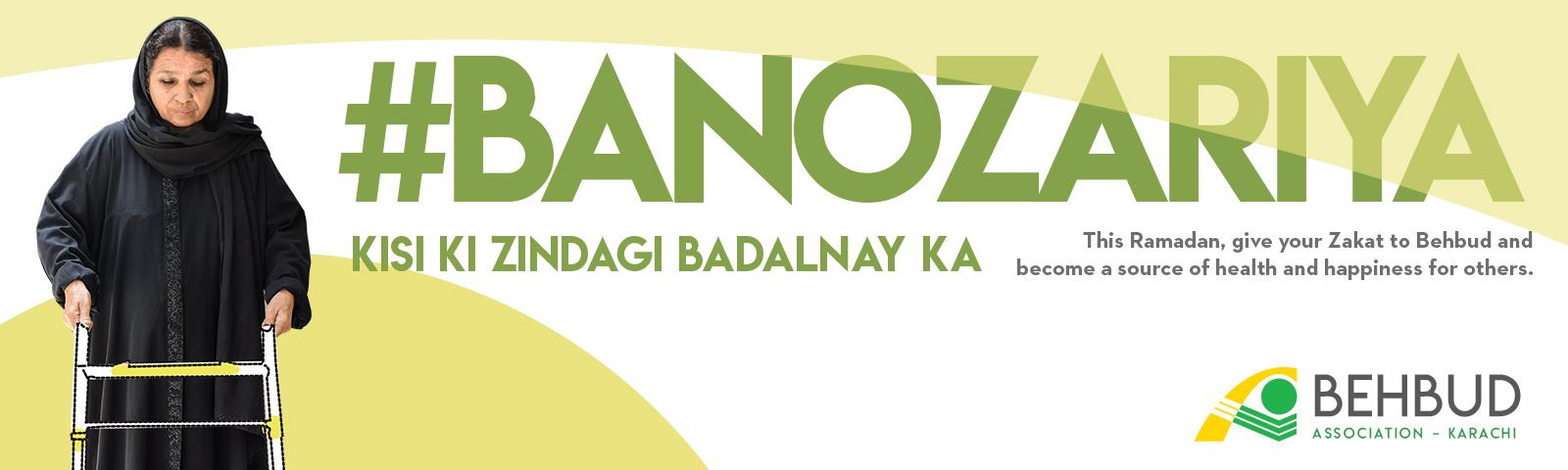 banozariya-ramadan-banner3