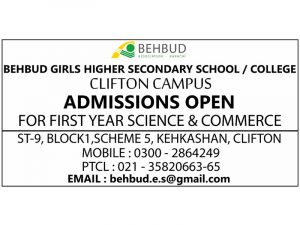 Behbud Girls Intermediate College