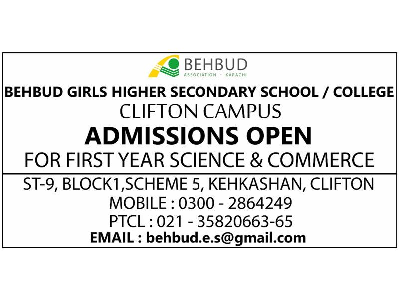 Behbud Girls Intermediate College