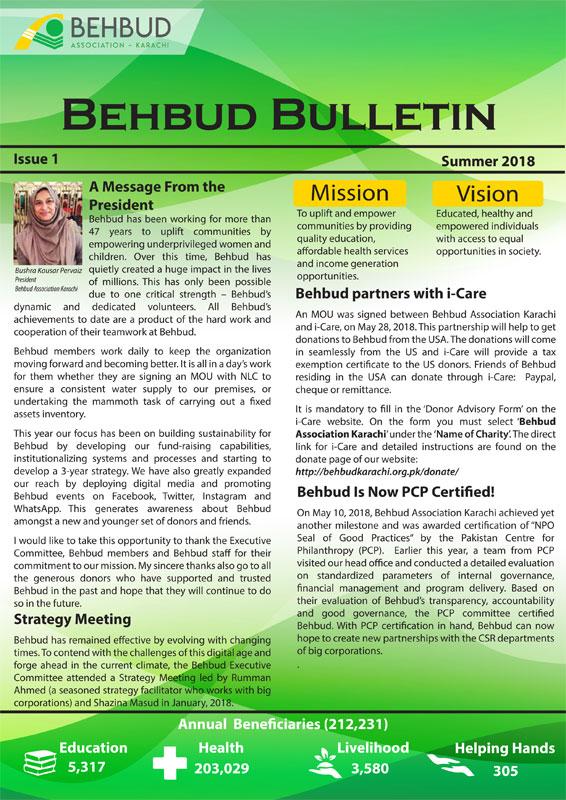 Behbud Bulletin