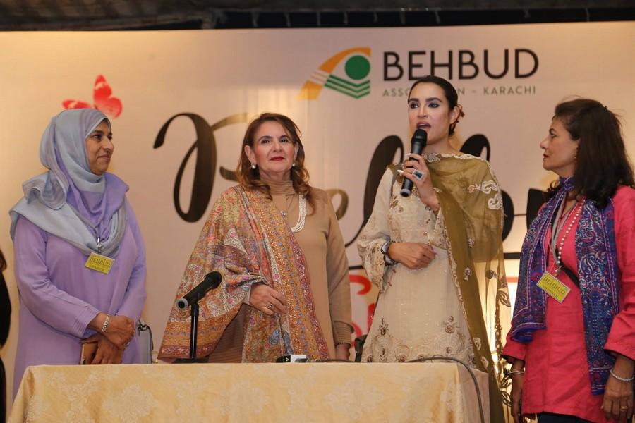 Behbud Spring Fiesta