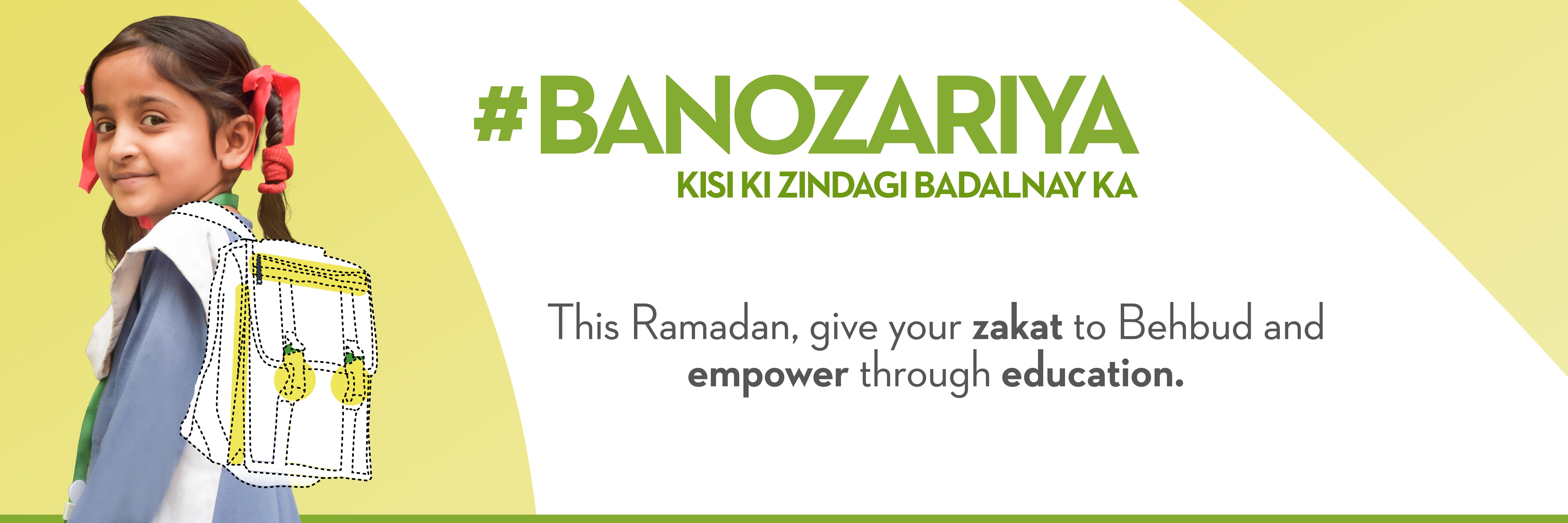 banozariya-ramadan-banner-new-1