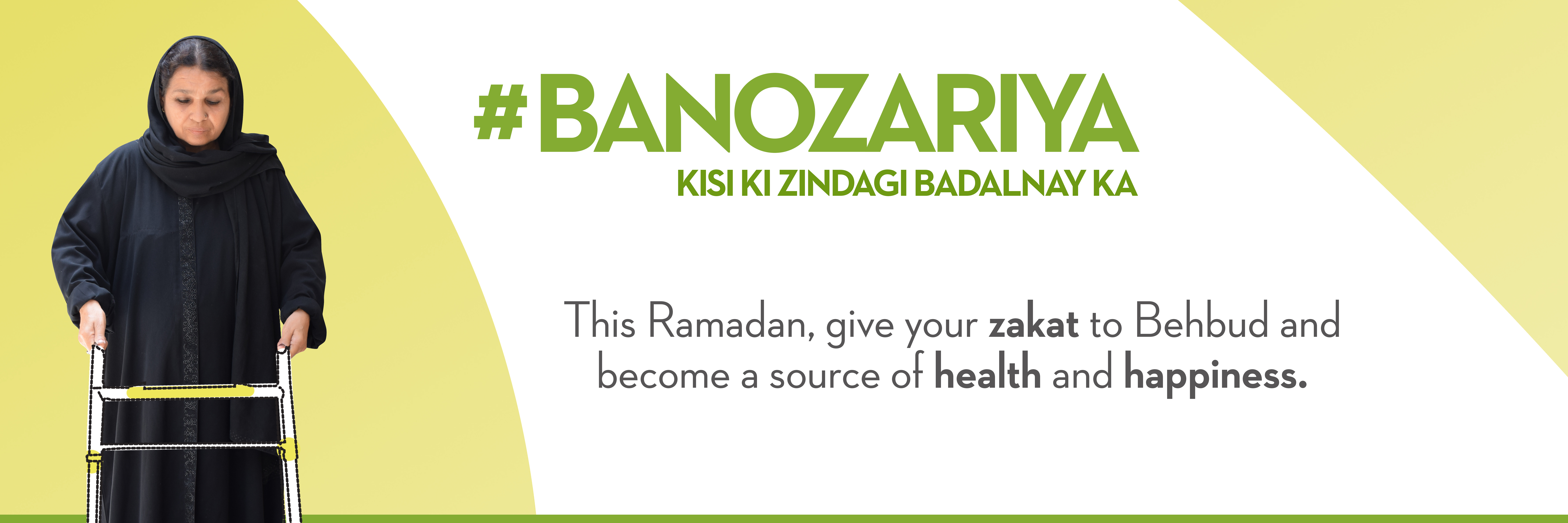 banozariya-ramadan-banner-new-3